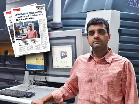 Shri Prakash Mills News 01